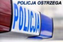 """POLICJANCI OSTRZEGAJĄ PRZED OSZUSTWAMI """"NA POLICJANTA"""""""